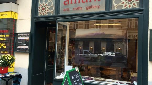 Vienna: Amani Gallery